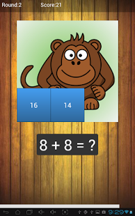 Math For Kids App - 1