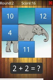 Math For Kids App - 4