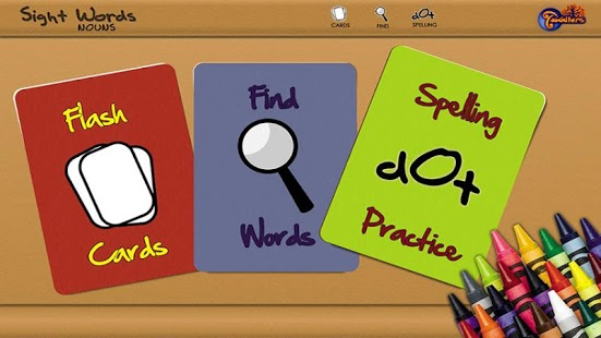 Sight Words - Nouns App - 1