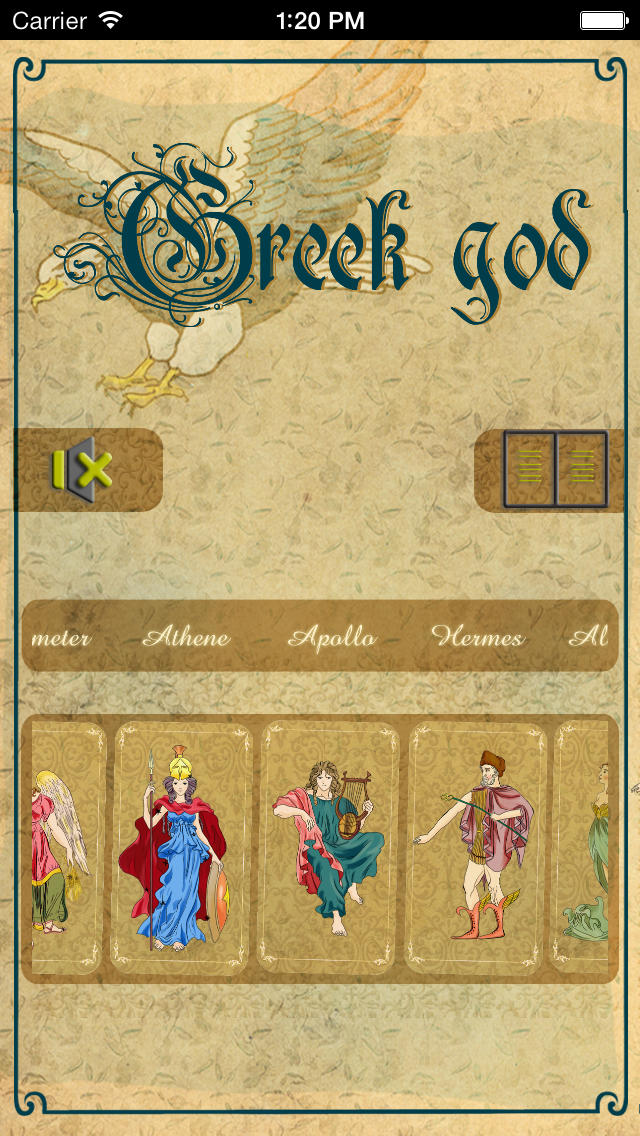 Greek God App - 1