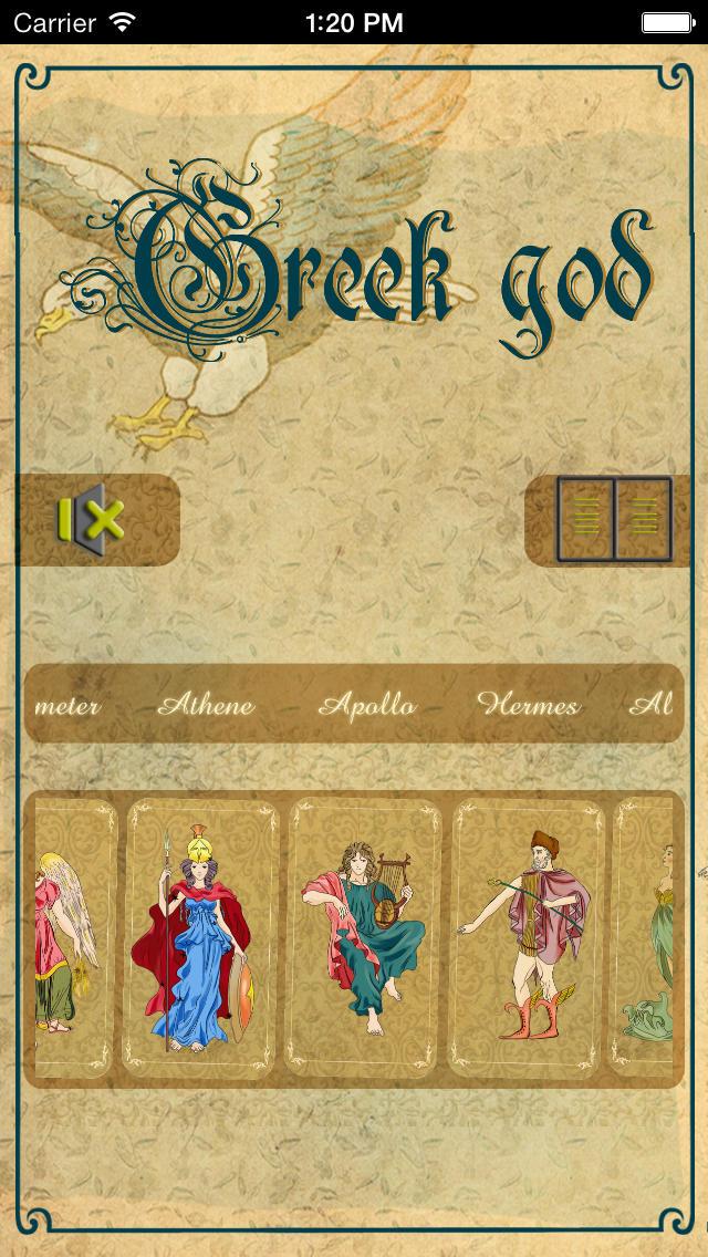 Greek God-1