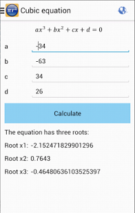 Maths Formulas App - 4