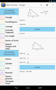 Maths Formulas App - 7