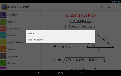 Maths Formulas App - 8