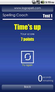 Spelling Pro App - 12