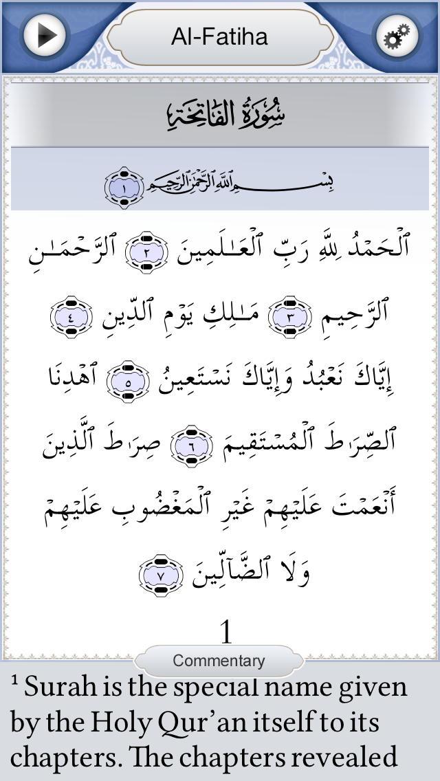 Quran Explorer App - 1