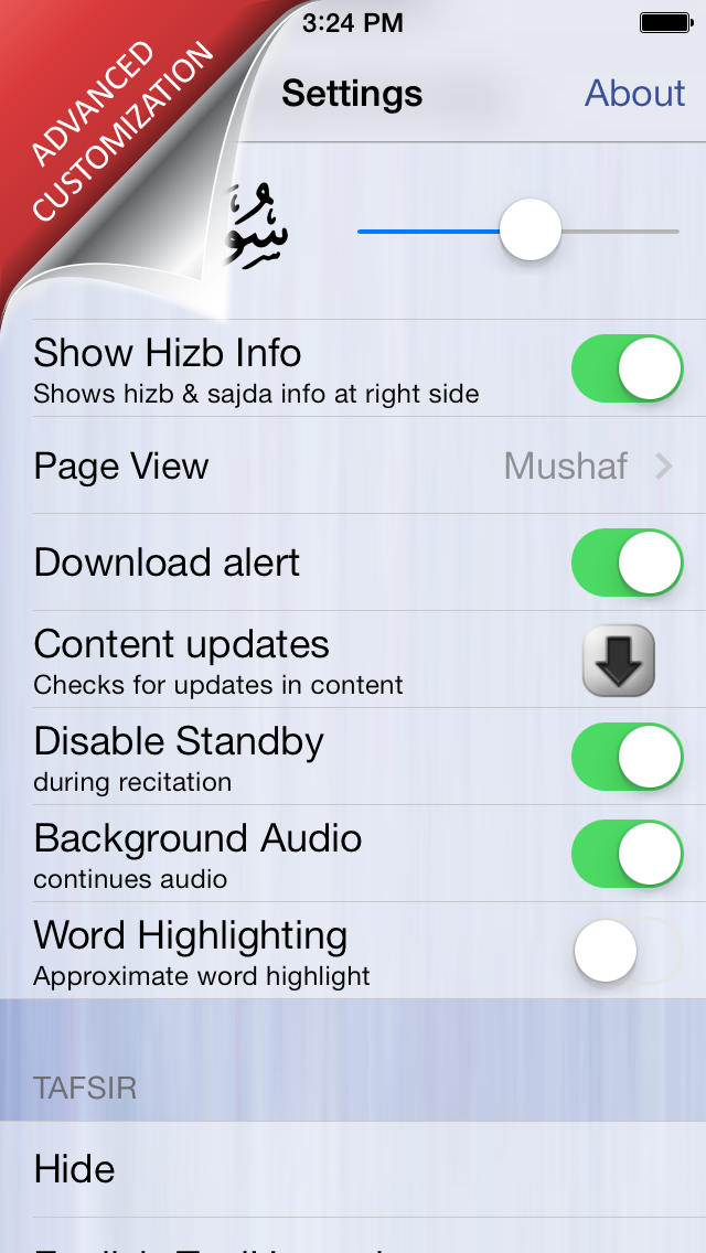 Quran Explorer App - 3