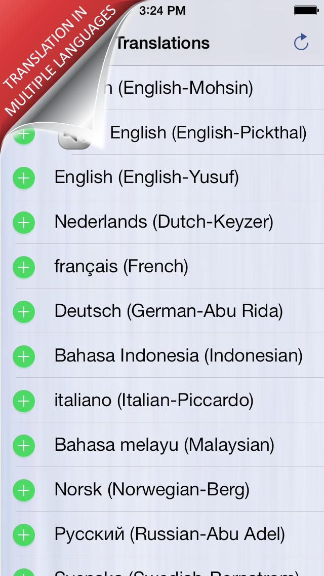 Quran Explorer App - 4