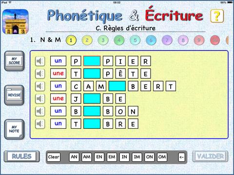 Triomphe-3