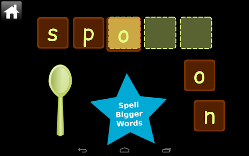 First Grade Kids Word Play App - 7