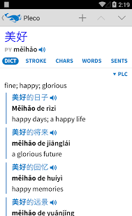 Pleco Chinese Dictionary-4