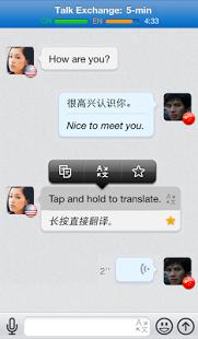 HelloTalk Language Exchange App - 3