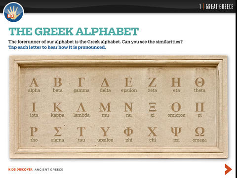 Ancient Greece by KIDS DISCOVER App - 3