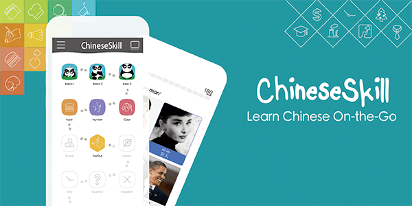 ChineseSkill - Learn Mandarin Chinese Language for Free