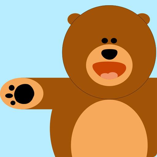 Spell Bear