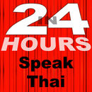 In 24 Hours Learn Thai