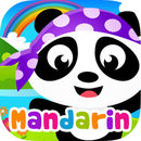Kids Learn Mandarin Chinese
