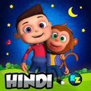 Kids Hindi Nursery Rhymes