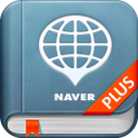 NAVER Global Phrase Book Plus