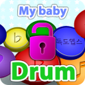 My baby drum (Remove ad)