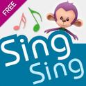 Sing Sing Together Free