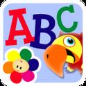 BabyFirst's VocabuLarry - ABCs