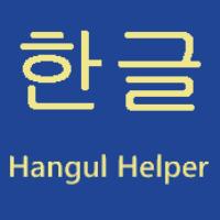 Hangul Helper