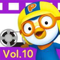 Pororo Season 3 vol.10