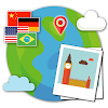 10 Best Geography Apps