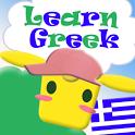 Learn Greek Alphabet