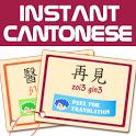 Instant Cantonese