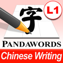 PandaWords Chinese Writing for Beginners Level 1
